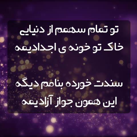 آهنگ تیتراژ سریال ترور خاموش رضا یزدانی