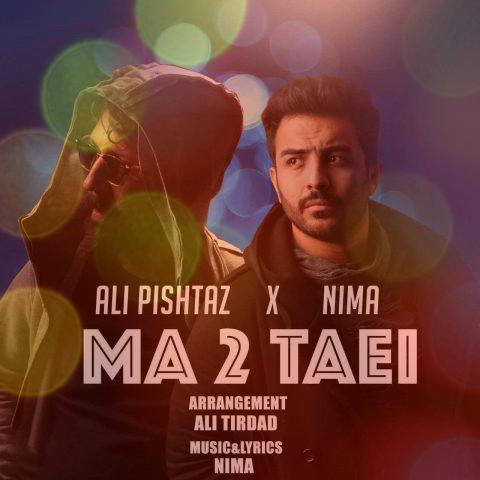 آهنگ ما دو تایی از علی پیشتاز