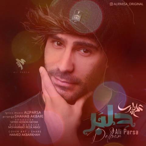 آهنگ دلبر از علی پارسا