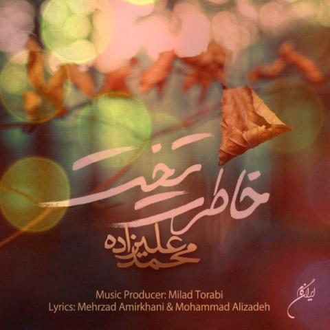 آهنگ خاطرت تخت از محمد علیزاده
