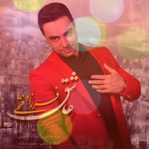 آهنگ عاشق از فرزاد فتحی