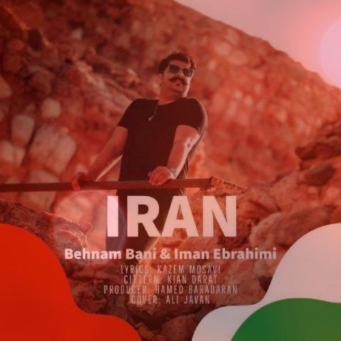 آهنگ ایران از بهنام بانی