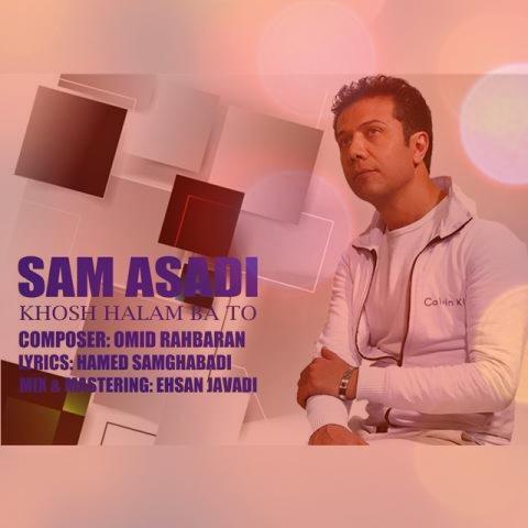 آهنگ خوشحالم با تو از سام اسدی