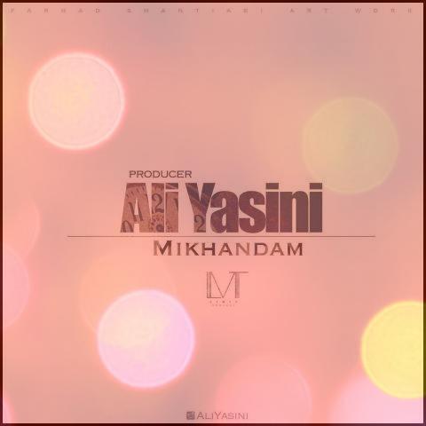 آهنگ میخندم از علی یاسینی