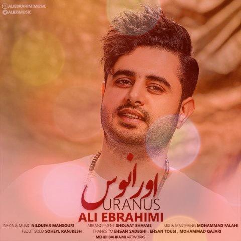 آهنگ اورانوس از علی ابراهیمی