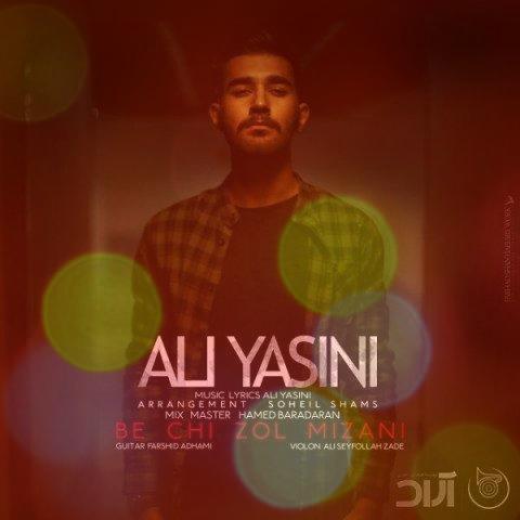 آهنگ به چی زل میزنی از علی یاسینی
