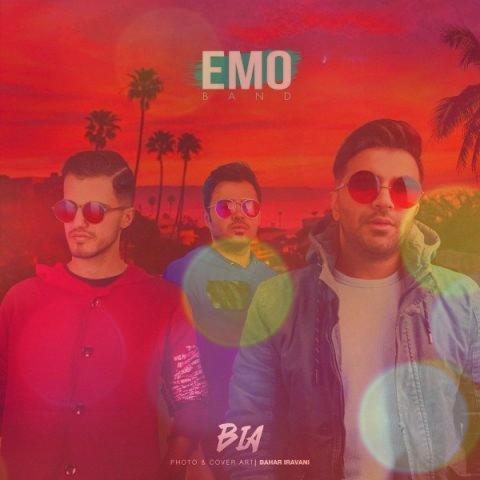 آهنگ بیا از Emo Band