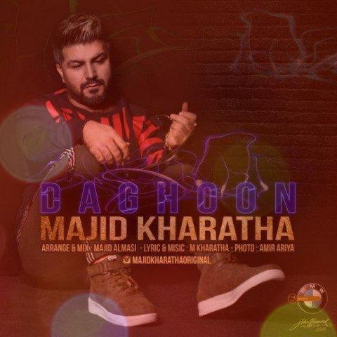آهنگ داغون از مجید خراطها