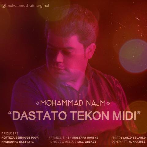 آهنگ دستاتو تکون میدی از محمد نجم