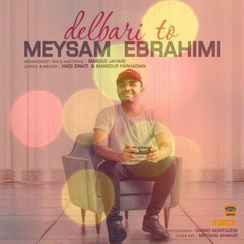 آهنگ دلبری تو از میثم ابراهیمی