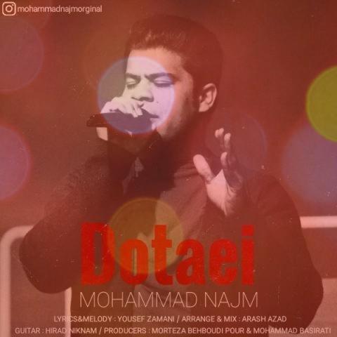 آهنگ دوتایی از محمد نجم