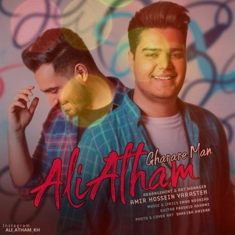 آهنگ قرار من از علی اطهم
