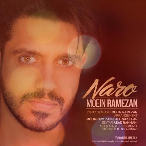آهنگ نرو از معین رمضان