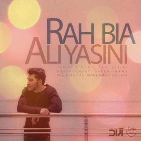 آهنگ راه بیا از علی یاسینی