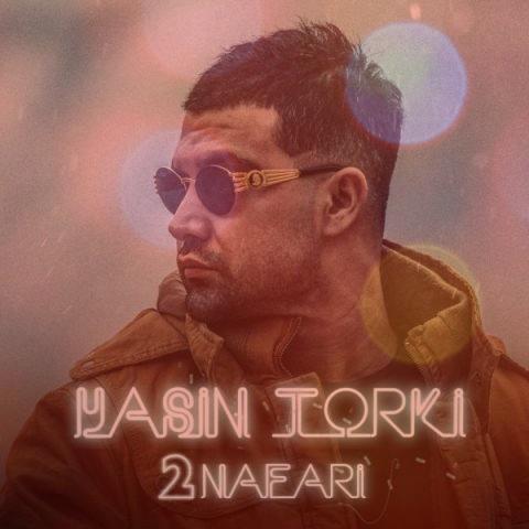 آهنگ ۲ نفری از یاسین ترکی