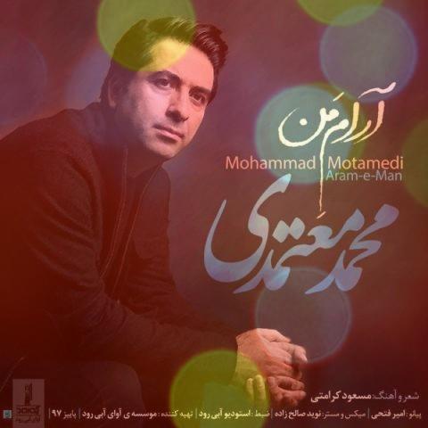 آهنگ آرام من از محمد معتمدی