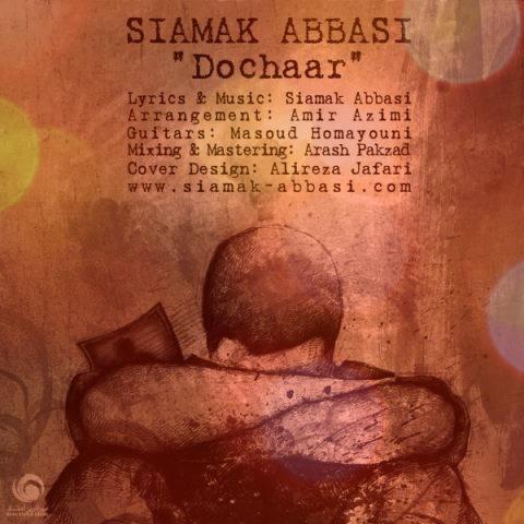 آهنگ دچار از سیامک عباسی