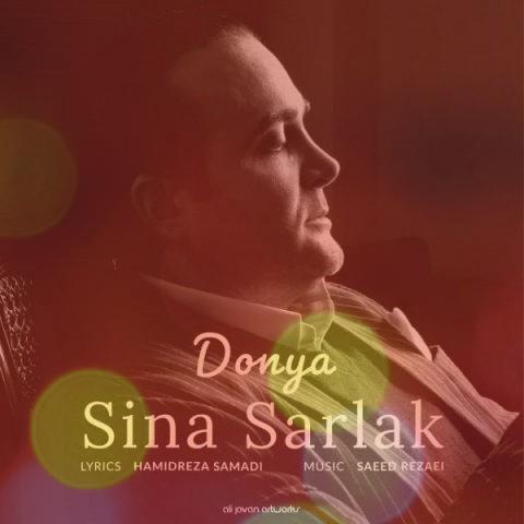 آهنگ دنیا از سینا سرلک