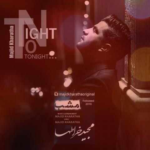 آهنگ امشب از مجید خراطها