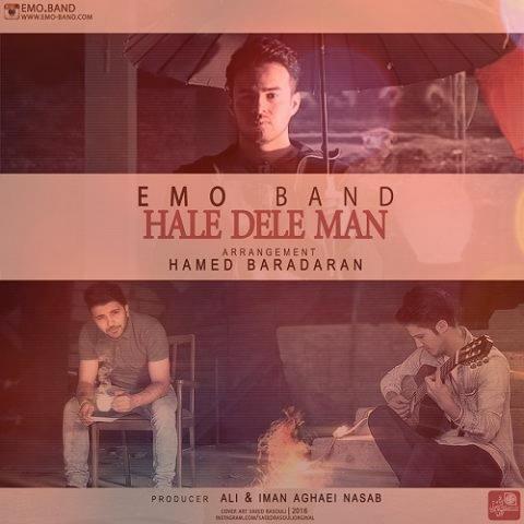 آهنگ حال دل من از Emo Band