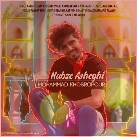 آهنگ نبض عاشقی از محمد خسروپور