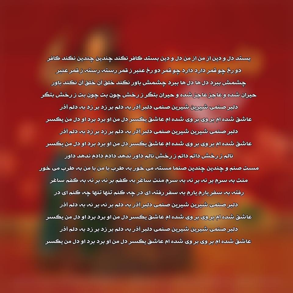 دانلود موزیک ویدئو جدید محسن چاوشی به نام دلبر