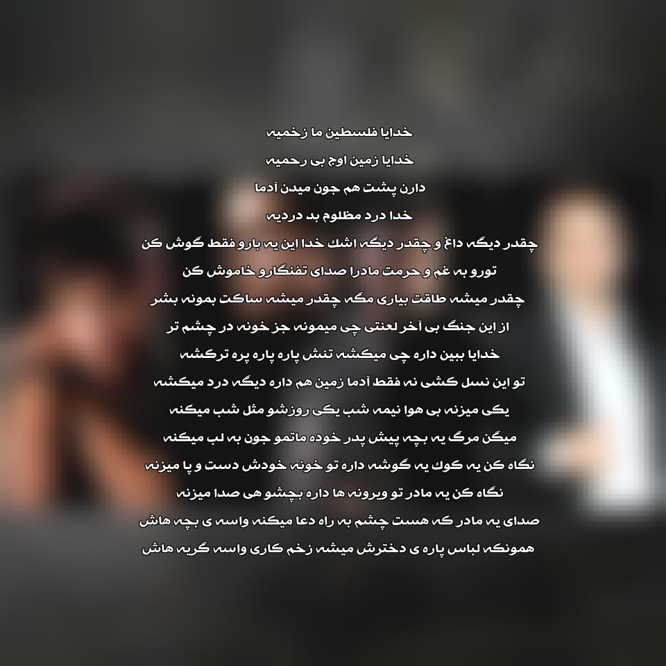 دانلود آهنگ جدید افشین آذری ، امین فیاض ، علیرضا روزگار و حمید فلاح به نام نسل کشی