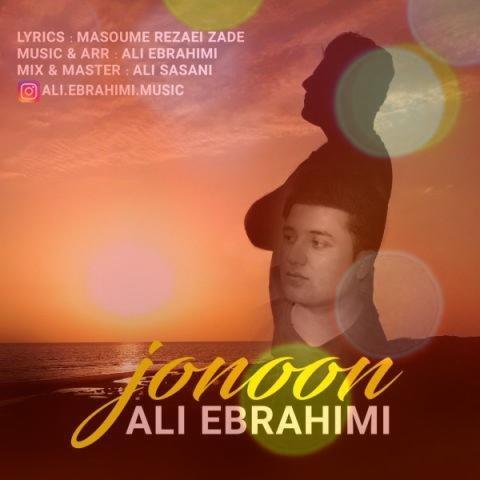 آهنگ جنون از علی ابراهیمی