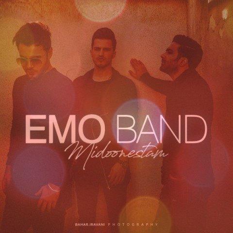 آهنگ میدونستم از Emo Band