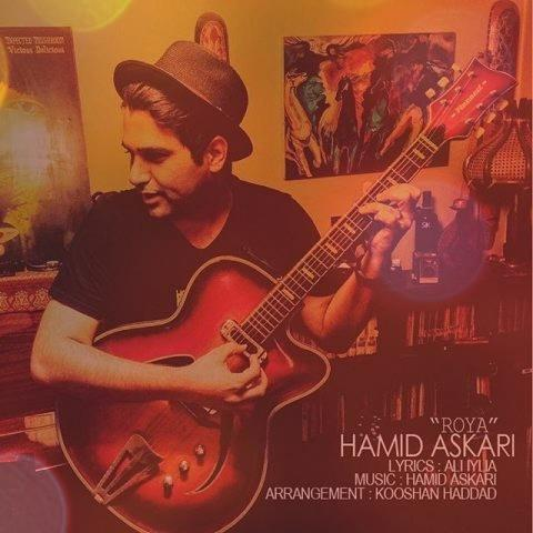آهنگ رویا از حمید عسکری