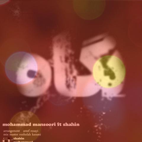آهنگ جهاد از حامد زمانی