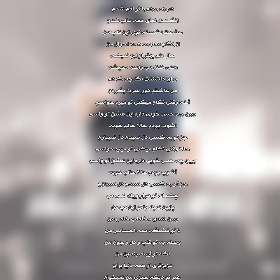 دانلود آهنگ جدید حمید طالب زاده به نام آشوب