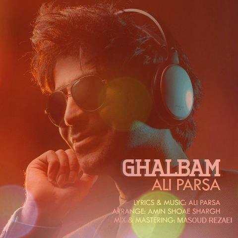 آهنگ قلبم از  علی پارسا