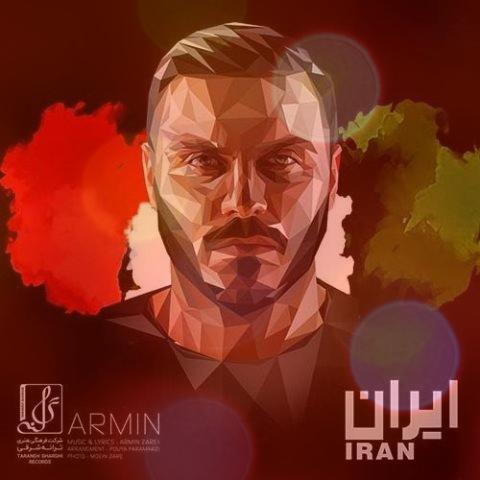 آهنگ ایران از آرمین ۲afm