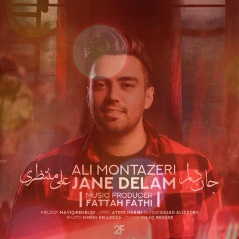 آهنگ جان دلم از علی منتظری