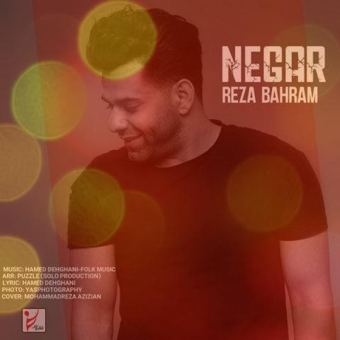 آهنگ نگار از رضا بهرام