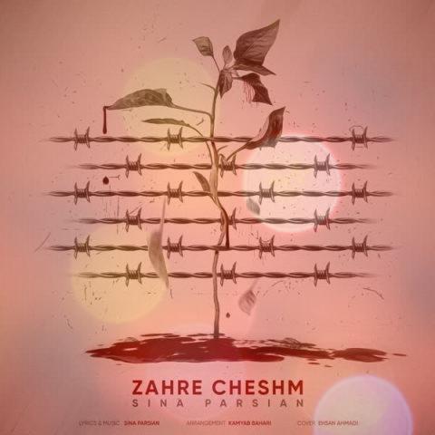 آهنگ زهر چشم از سینا پارسیان