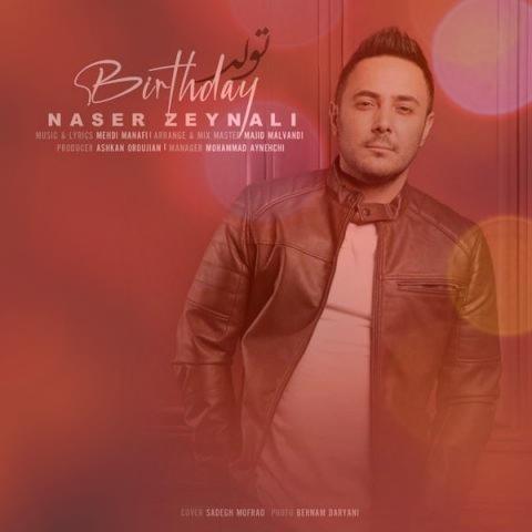 آهنگ تولد از ناصر زینلی