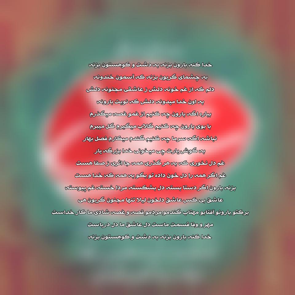 آهنگ جدید حجت اشرف زاده به نام علی البدل