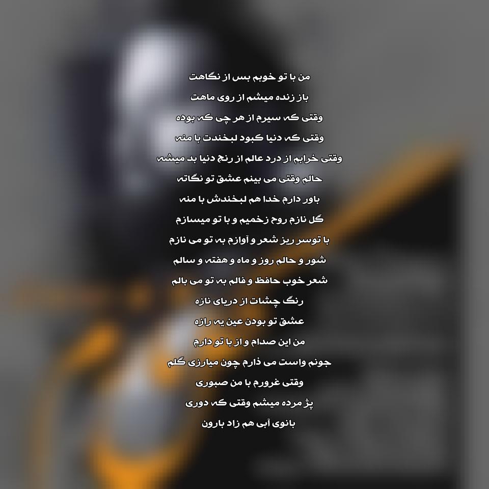 آهنگ جدید رضا صادقی به نام گل نازم