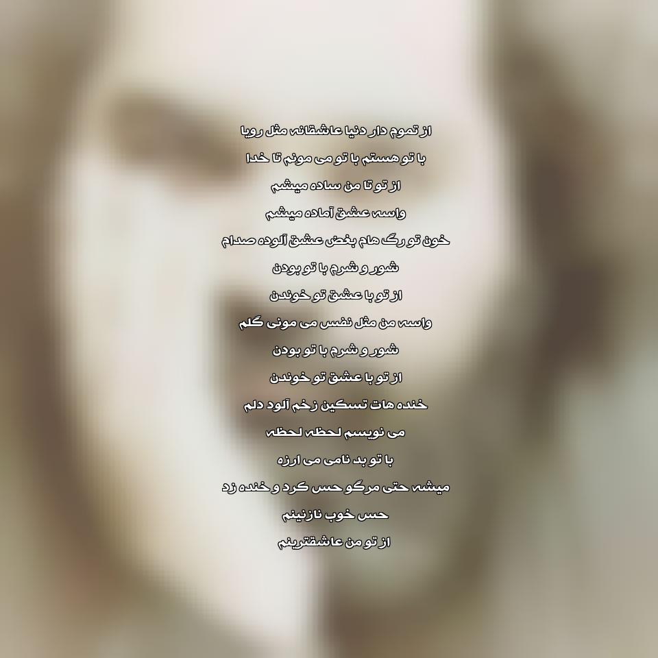 آهنگ جدید رضا صادقی به نام حس خوب