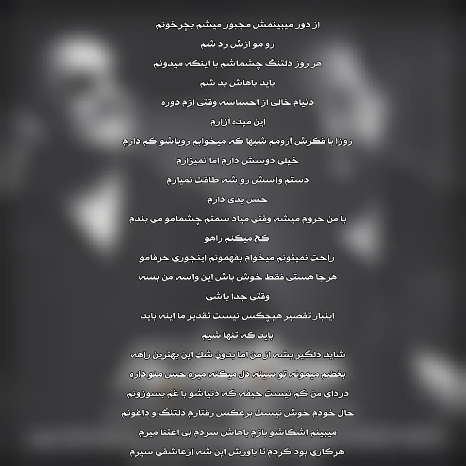 آهنگ جدید رضا صادقی و علی بهشتی به نام مجبور