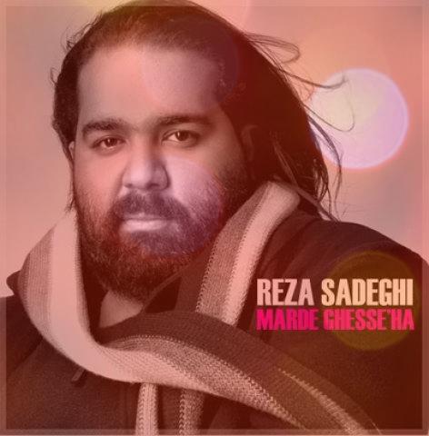 آهنگ مرد قصه ها از رضا صادقی