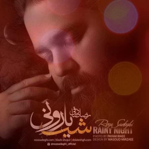 آهنگ پنجشنبه ها از رضا صادقی
