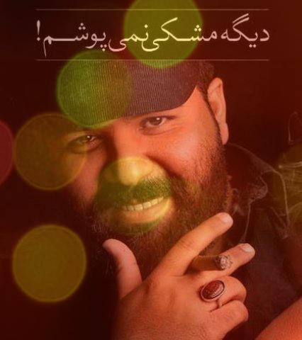 آهنگ سرت سلامت از رضا صادقی