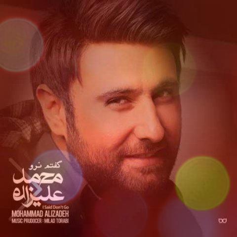 آهنگ بی معرفت از محمد علیزاده