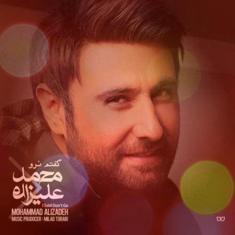آهنگ بیمارم از محمد علیزاده