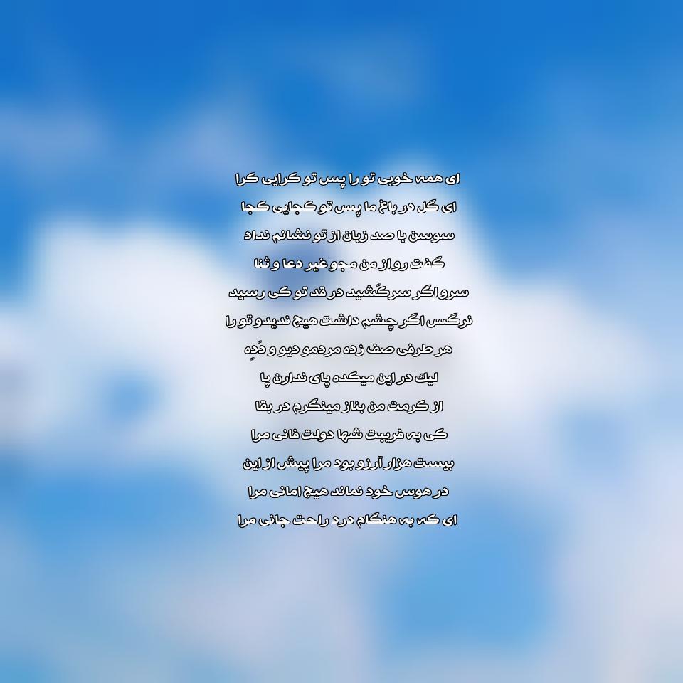 آهنگ جدید محسن چاوشی به نام بیست هزار آرزو