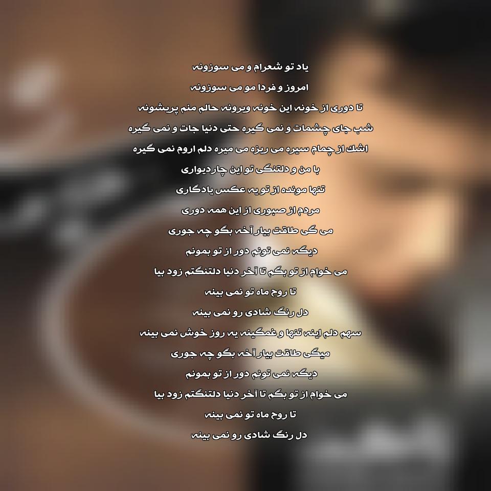آهنگ جدید محسن چاوشی به نام چهار دیواری