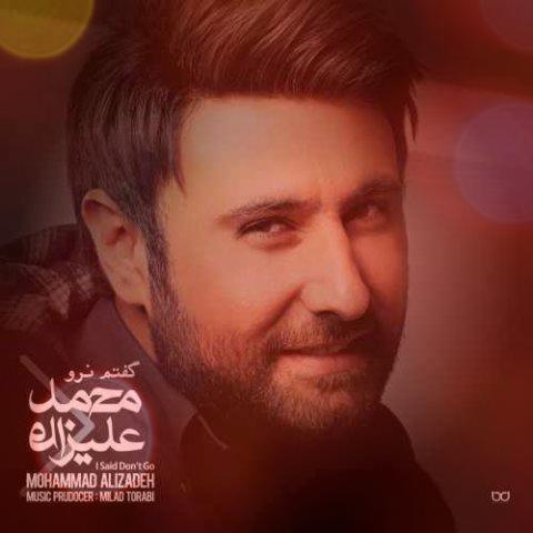 آهنگ چهل درجه از محمد علیزاده